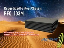 PFC-103M Aluminum Fanless Chassis for ATX form factor