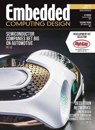 Embedded Computing Design ??Winter 2017