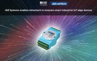 IAR Systems Provides Development Tools for Advantech's ADAM-6300