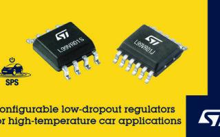 Configurable Automotive Low-Dropout Regulators from STMicroelectronics Provide Diagnostics for Functional Safety