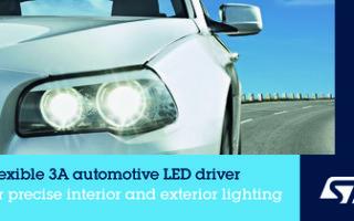 STMicroelectronics Announces Automotive LED Driver