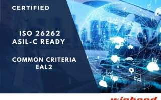 Winbond TrustME W77Q Secure Flash Obtains Common Criteria EAL2 and ISO 26262 ASIL-C Ready Certifications