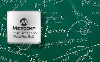 Smart High Level Synthesis (HLS) Tool Suite Enables C++ Based Algorithm Development Using Microchip's PolarFire® FPGA Platform