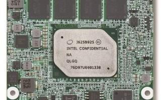 Portwell Releases New Qseven 2.1 Module with Intel Atom Processor E3900 Series, Pentium and Celeron Processors