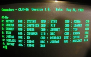 Software forensics lay MS-DOS, CP/M controversy to rest