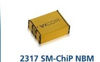 Vicor's new bi-directional converter enables hybrid 48V/12V power systems