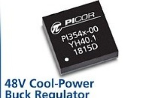 Vicor Offers BGA Package Option for 48V Cool-Power ZVS Buck Regulator Portfolio