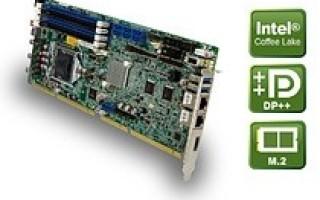 ICP Deutschland Releases New PICMG 1.3 Server Board SPCIE-C246