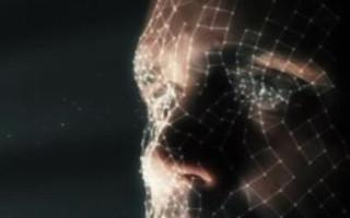 Infineon Claims Smallest 3D Image Sensor for Face Authentication