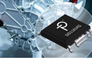 Power Integrations' SCALE-iDriver Gate Drivers Receive AEC-Q100 Automotive Qualification