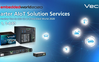 Vecow to Launch Smarter AIoT Solution Services, VHub AI Developer Framework at Embedded World 2020