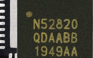 Nordic Semiconductor Announces the nRF52820 Bluetooth 5.2 SoC