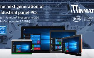Winmate Extends HMI Panel PC Product Line with Intel Pentium Processor N4200
