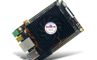 MYIR Introduces Zynq UltraScale+ MPSoC Based FZ3 Card for Deep Learning