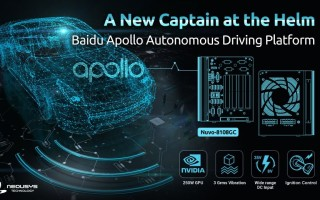Neousys Technology Rugged Embedded GPU AI Computer is Once Again Designated to Man the Latest Baidu Apollo Autonomous Driving Platform