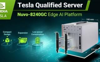 Neousys Edge AI Platform Acquires NVIDIA Tesla Server Qualification